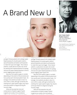 A Brand New U